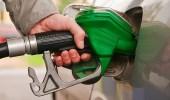 أسعار منتجات الطاقة بالمملكة منخفضة مقارنة بدول العالم