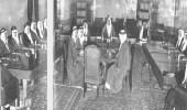 صورة نادرة لأول اجتماع لمجلس الوزراء في الرياض