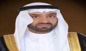 """"""" الراجحي """" يعتمد بدل غلاء المعيشة لموظفي غرفة الرياض"""