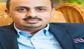 معمر الإرياني: ما يحدث في عدن انقلاب على القوانين الدولية