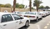 ارتفاع أسعار سيارات الأجرة وسط شكاوي المواطنين