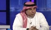 """"""" العرفج """"  يطالب بفرض الضرائب على مشاهير مواقع التواصل الاجتماعي"""