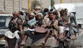 """مقتل عدد من الحوثيين بعد إحباط محاولة تسلل جنوب """" ميدي """""""