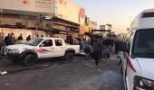 ارتفاع عدد قتلى هجوم بغداد إلى 38 وأكثر من 100 جريح
