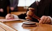 الحكم بـ 15 عاما بحق مواطن أساء للمملكة وأيد تنظيم القاعدة