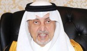 الأمير خالد الفيصل: الأمر الملكي أسعد جميع أطياف الشعب