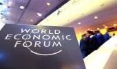 """"""" دافوس الاقتصادي """" يعقد ورشة عمل حول رؤية المملكة 2030"""