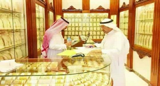 مطالب باستثناء الذهب المشغول من ضريبة القيمة المضافة