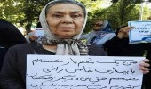 بالفيديو.. احتجاجات للمعلمين في يزد الإيرانية لعدم صرف مستحقاتهم