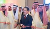 الفالح: زيارة خادم الحرمين إلى اليابان أسست شراكة غير مسبوقة بين البلدين