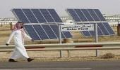 إشادات أمريكية بالاستغلال الأمثل للطاقة الشمسية في المملكة