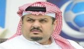 عبد الرحمن بن مساعد يوجه رسالة ود وتقدير للملك وولي العهد