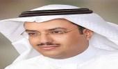 """خالد النمر: الابتعاد عن شرب السوائل في الشتاء """" خطر """""""