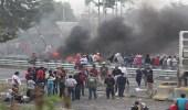 اغتيال صحفي مكسيكي وسط موجة عنف تستهدف وسائل الإعلام
