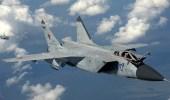 بالفيديو.. اعتراض مقاتلة روسية لطائرة استطلاع أمريكية