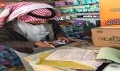 ضبط أغذية فاسدة وأفياش كهربائية غير مطابقة للمواصفات بنجران