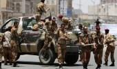 الجيش اليمني يستعيد السيطرة على مناطق في مديرية ناطع بالبيضاء