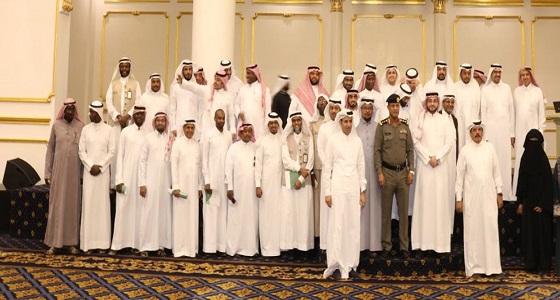 """سياحة مكة تنظم ورشة للتعريف بمبادرة """" السعودية وجهة المسلمين """""""