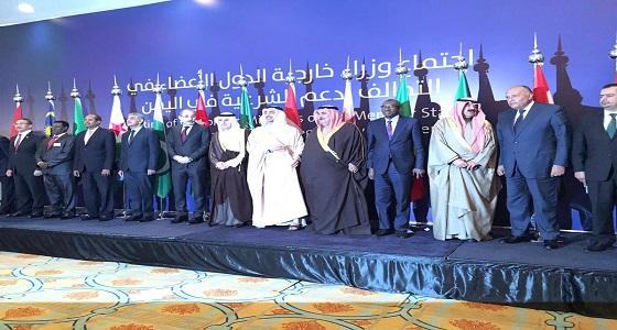 بقيادة المملكة.. تفاصيل الخطة الإنسانية الشاملة في اليمن