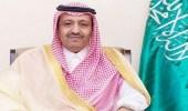 بعد مناشدتها له.. أمير الباحة يتفاعل مع مغردة ويوجه برعاية والدتها