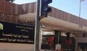 النيابة العامة تطالب بحد الحرابة لإرهابي اعتدى على الأمن بالعوامية