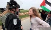 تأجيل محاكمة الفلسطينية عهد التميمي إلى 6 فبراير المقبل