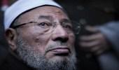 مصر: الحكم على 50 متهمًا في قضية اغتيال ضابط أمن