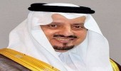 الأمير فيصل بن خالد يكرم ٢٨٤ متفوقا بتعليم عسير الأربعاء المقبل
