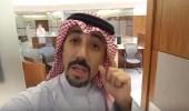 بالفيديو.. الشرطة توفر الحماية لمواطن لكي ينقل أمواله من البنك