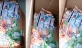 """بالفيديو.. فئران تنهش 300 دولار أمريكي من أموال صراف آلي في """" آستانة """""""
