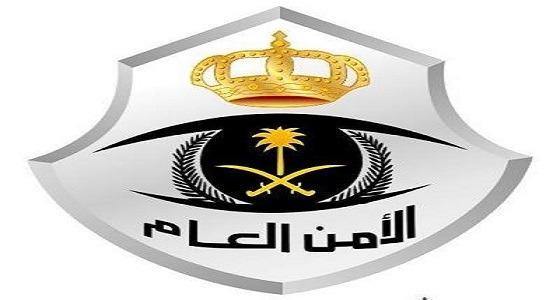 الأمن العام: ضبط 420 مركبة وكميات من المواد المخدرة في 3 أيام