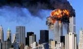 """مطالب بإسقاط أي دعاوى متعلقة بـ """" 11 سبتمبر """" خاصة بالمملكة"""