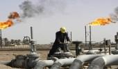 النفط يهبط من أعلى مستوياته في 3 سنوات