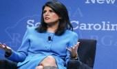 نيكي هايلي: يجب ألا نسمح لإيران باستغلال الصفقة النووية كغطاء لانتهاكاتها
