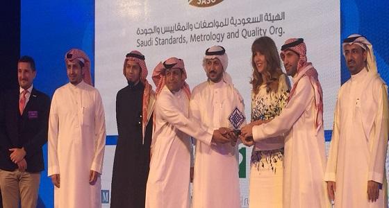 """فوز تطبيق """" تأكد """" من هيئة المواصفات بجائزة الخليج لتجربة العملاء"""