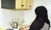 شاب يخطف عاملة منزلية في القريات ويقيم معها علاقة محرمة