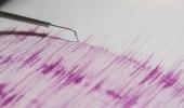 زلزال بقوة 4.3 درجات يضرب البلدية الجزائرية