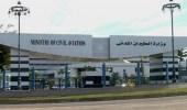 مصر: تقارير حظر أمريكا للبضائع قديمة وغير دقيقة