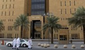 محكمة الرياض تعتمد عدة قرارات لإنهاء القضايا سريعًا