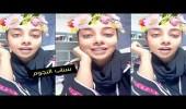 بالفيديو.. بلقيس فتحي في أول ظهور لها بعد عزاء عمها ابو زوجها