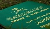 السفارة البريطانية بالرياض تنفي اجراء أي تغيرات على تأشيرة دخول السعوديين