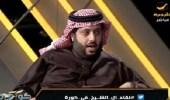بالفيديو.. خفة ظل ملموسة خلال لقاء تركي آل الشيخ مع الإعلاميين