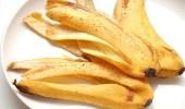 فوائد قشر الموز..أبرزها علاج حب الشباب والقضاء على التجاعيد
