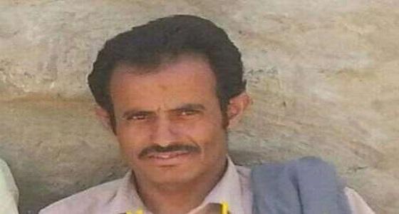 مصرع مواطن يمني في سجون الإرهابيين جراء التعذيب