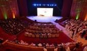 مركز الملك فهد الثقافي يختتم مسابقة الأفلام القصيرة الثانية الاثنين المقبل