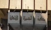 الحبس المؤبد و 100 ألف جنيه عقوبة مستشار وزير المالية المصري