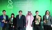 ختام بطولة كأس الملك سلمان العالمية للشطرنج