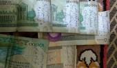 """لجوء الإيرانيين لمهاجمة """" خامنئي """" على الأوراق النقدية"""