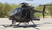 واشنطن تزود المملكة وعدد من حلفائها بـ120 طائرة هليكوبتر