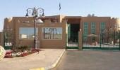 """رئيس بلدية """" تيماء """" يصدر أول قراراته بإنشاء 3 وحدات وعدة تكليفات"""